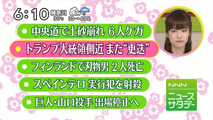 takinatsuki20170819_06.jpg