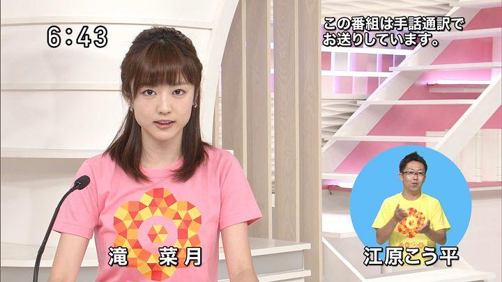 takinatsuki20170827_02.jpg
