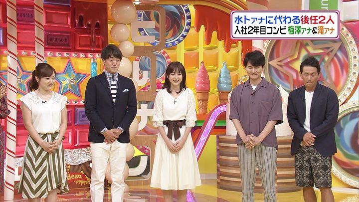 takinatsuki20170828_07.jpg