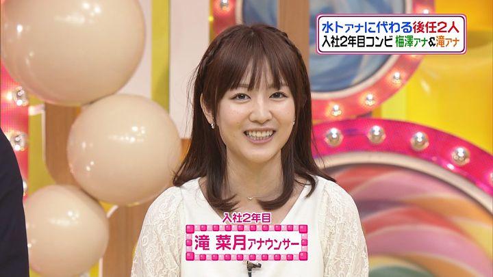 takinatsuki20170828_08.jpg