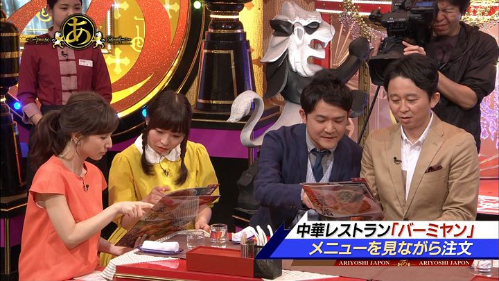 tanakaminami20170512_09.jpg