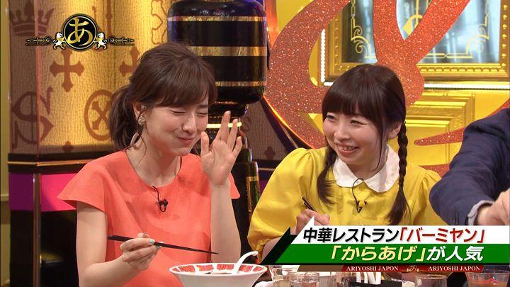 tanakaminami20170512_10.jpg