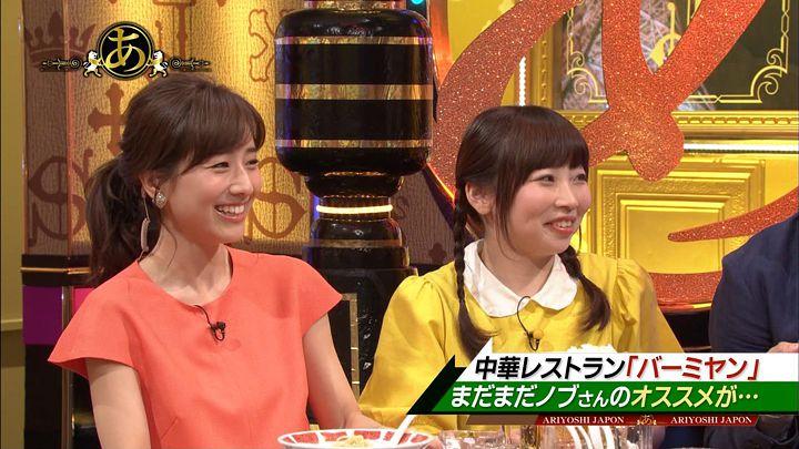 tanakaminami20170512_11.jpg