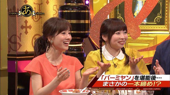 tanakaminami20170512_12.jpg
