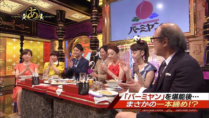 tanakaminami20170512_13.jpg