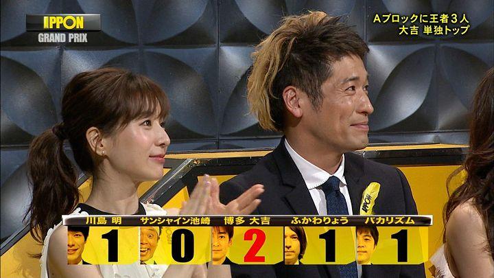 tanakaminami20170513_02.jpg