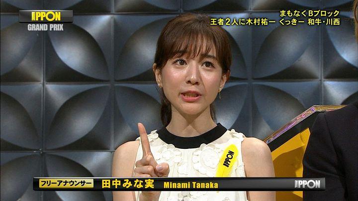 tanakaminami20170513_10.jpg
