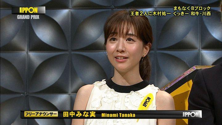 tanakaminami20170513_11.jpg