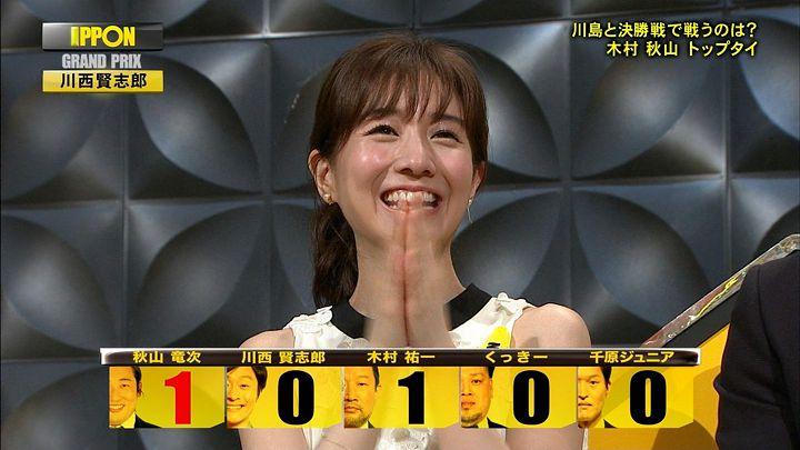 tanakaminami20170513_14.jpg