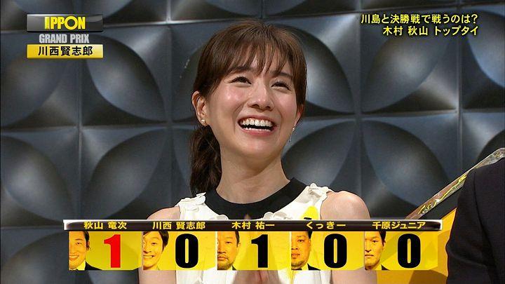 tanakaminami20170513_15.jpg