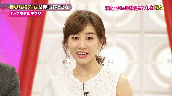 tanakaminami20170515_03.jpg