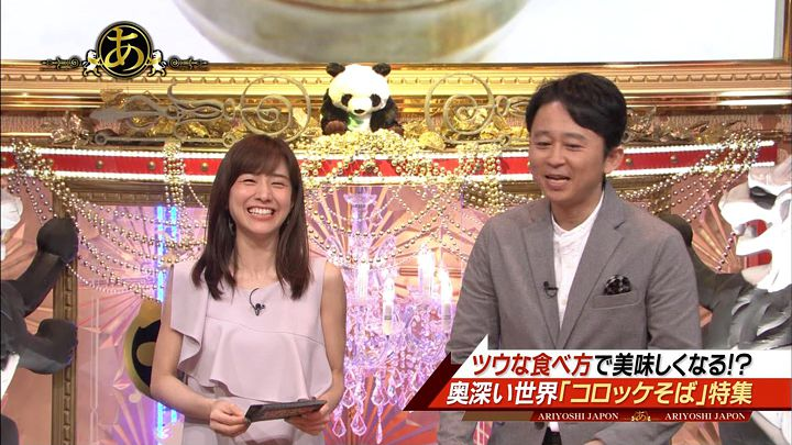 tanakaminami20170519_02.jpg