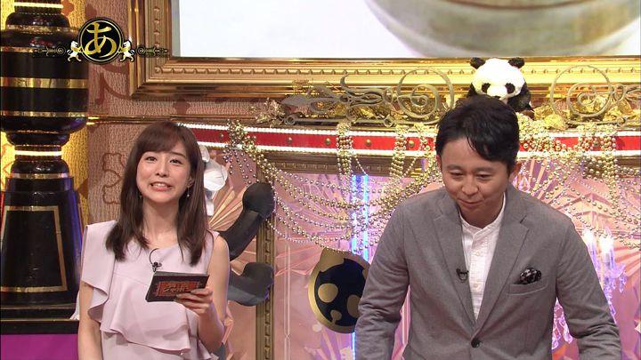 tanakaminami20170519_04.jpg