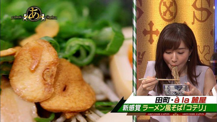tanakaminami20170519_08.jpg