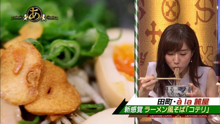 tanakaminami20170519_09.jpg