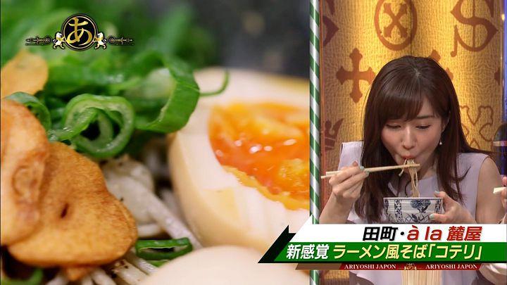 tanakaminami20170519_10.jpg