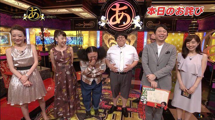 tanakaminami20170519_15.jpg