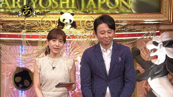 tanakaminami20170526_01.jpg