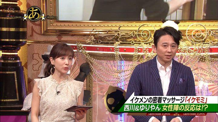 tanakaminami20170526_04.jpg