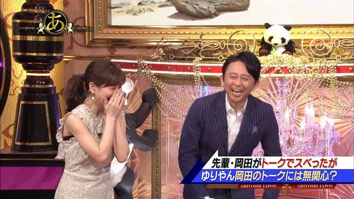 tanakaminami20170526_05.jpg