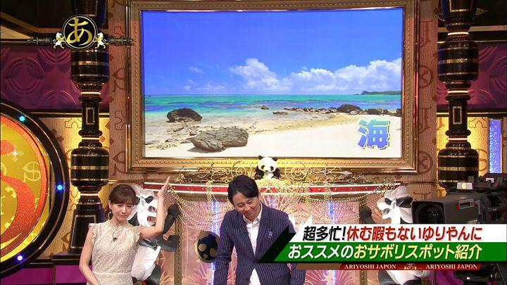 tanakaminami20170526_06.jpg