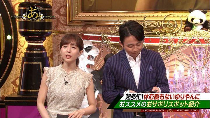tanakaminami20170526_07.jpg