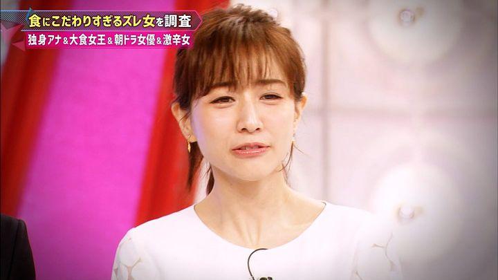 tanakaminami20170529_01.jpg