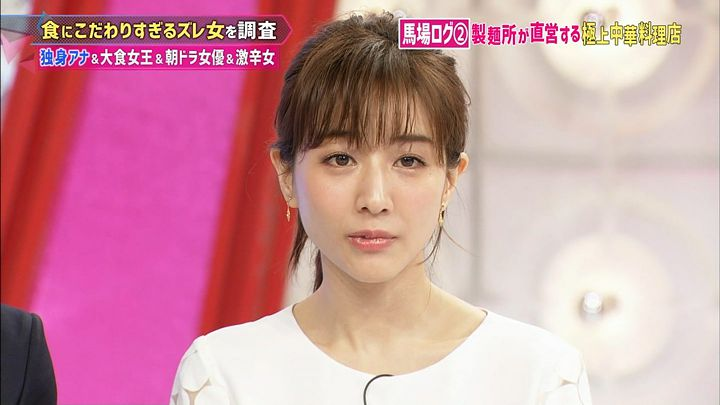 tanakaminami20170529_04.jpg