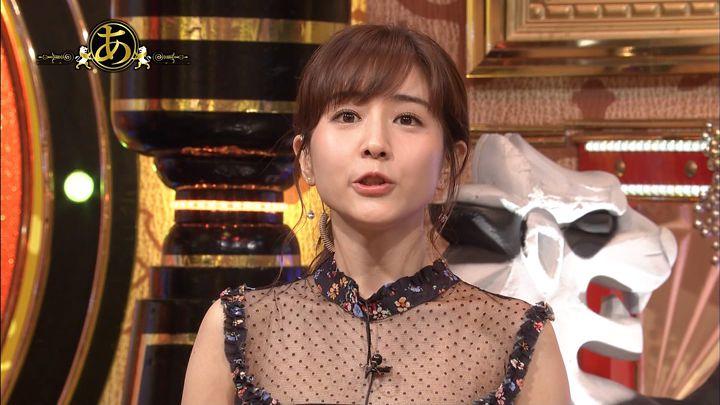 tanakaminami20170602_01.jpg
