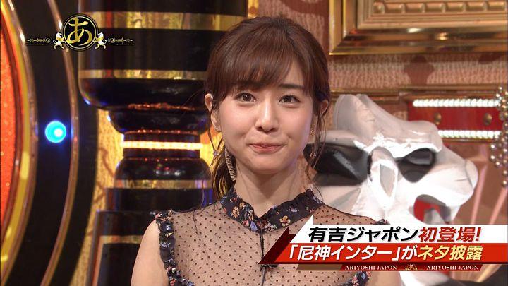 tanakaminami20170602_02.jpg