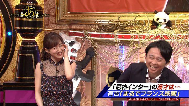 tanakaminami20170602_03.jpg