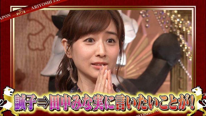 tanakaminami20170602_05.jpg