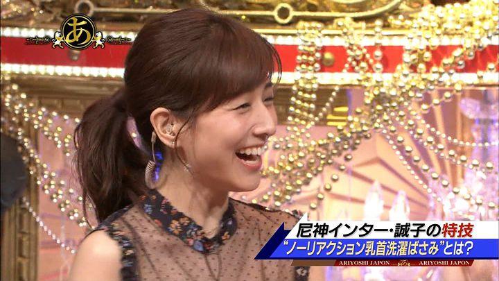 tanakaminami20170602_08.jpg