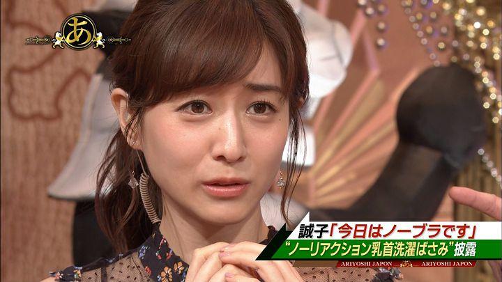 tanakaminami20170602_12.jpg