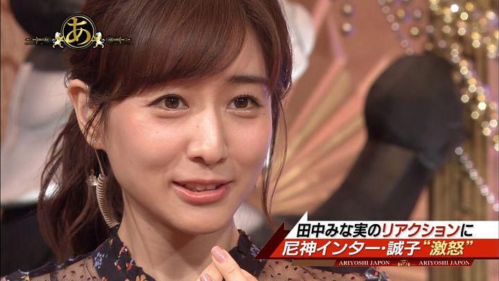 tanakaminami20170602_13.jpg