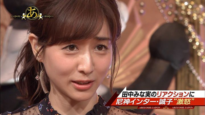 tanakaminami20170602_14.jpg