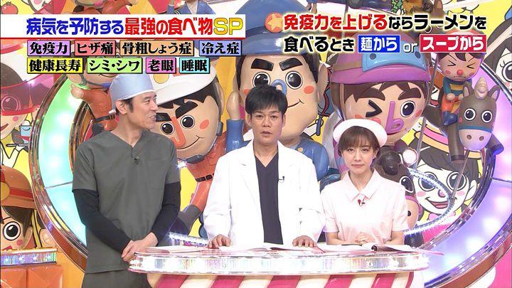 tanakaminami20170603_01.jpg