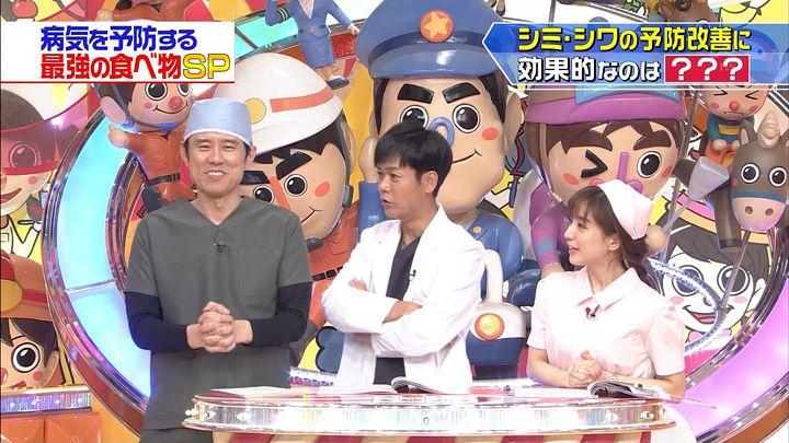 tanakaminami20170603_02.jpg