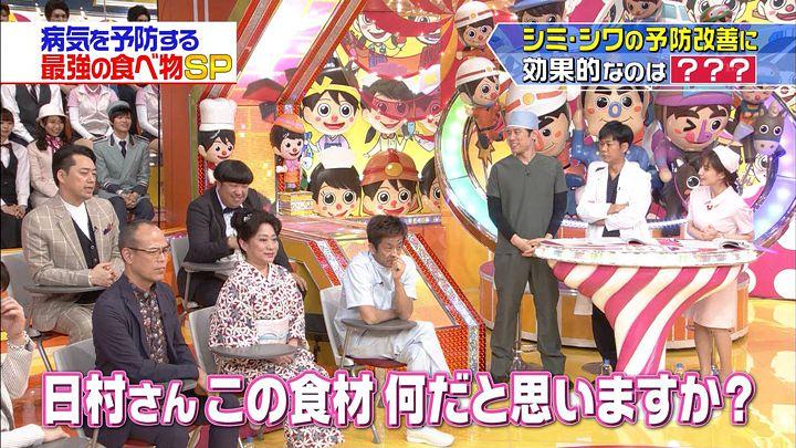 tanakaminami20170603_03.jpg