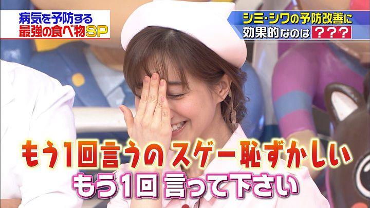 tanakaminami20170603_04.jpg