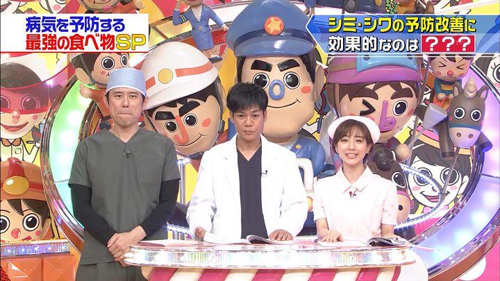 tanakaminami20170603_05.jpg