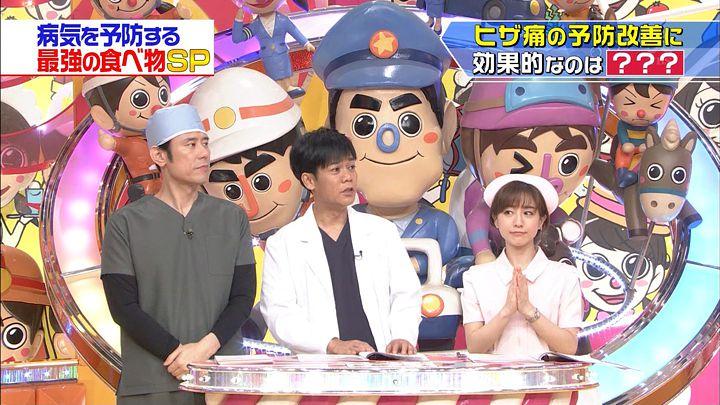 tanakaminami20170603_07.jpg