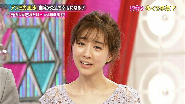 tanakaminami20170605_08.jpg