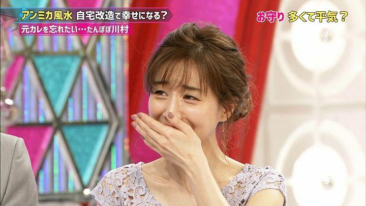 tanakaminami20170605_11.jpg