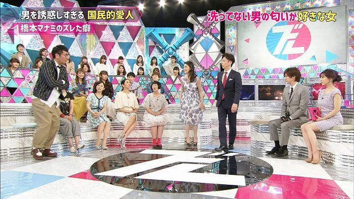 tanakaminami20170605_13.jpg