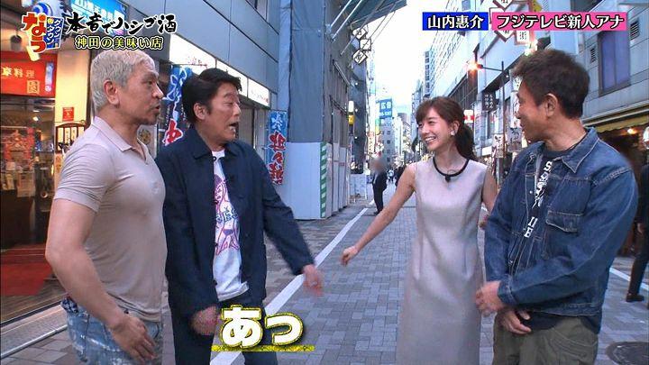 tanakaminami20170609_03.jpg