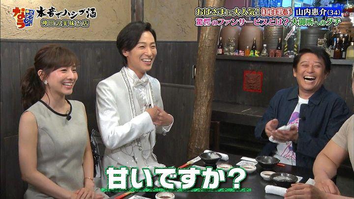 tanakaminami20170609_07.jpg