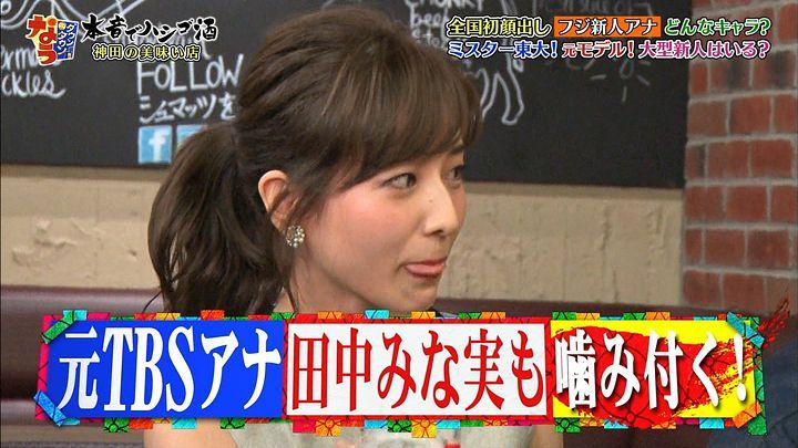 tanakaminami20170609_12.jpg