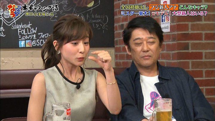 tanakaminami20170609_13.jpg