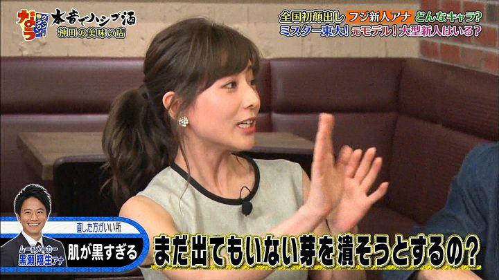 tanakaminami20170609_31.jpg